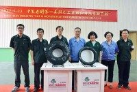 ZC Rubber Thailand adds two-wheel production line