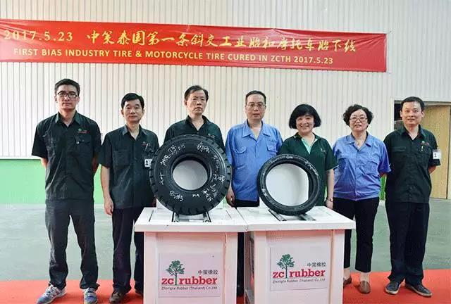 Zhang Liming (centre), vice president of ZC Rubber, marks the production of the Thailand factory's first two-wheel and bias industrial tyres