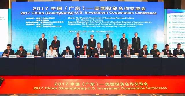Vanlead's Fu Shoujie gave details of the Wanli plant project at the 2017 China (Guangdong)-US Investment Cooperation Conference
