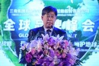 Triangle mourns chairman Ding Yuhua