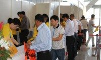 15th CITExpo set for Shanghai opening in August