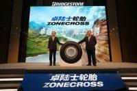Zonecross – Bridgestone's new truck tyre brand for China