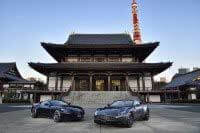 Bridgestone to benefit from £500 million Aston Martin UK-Japan trade deal