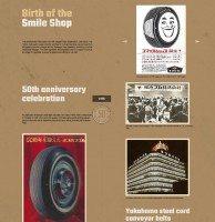 Microsite explores Yokohama Rubber's centenary