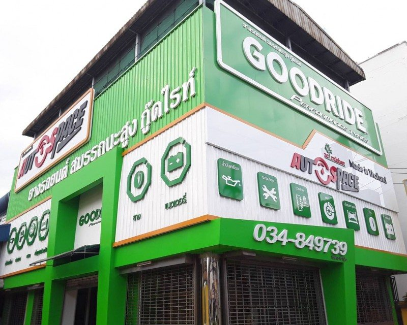 ZC Rubber's new Goodride Autospace store in Samut Sakhon, Thailand