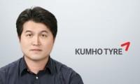 Jung becomes Kumho Europe MD
