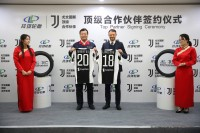 Linglong Tire becomes official partner of Juventus FC