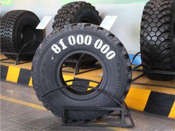 40 years, 81 million tyres – Kama Tyres reaches milestone