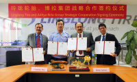 Linglong Tire signs carbon black agreement with Aditya Birla Group