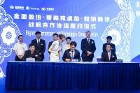 thyssenkrupp Steel Europe enters steel wheel JV with Chinese partners