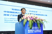 ZC Rubber marks 60 years, signs strategic cooperation