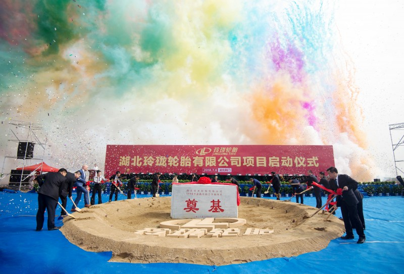 Linglong lays foundation stone for fourth Chinese tyre factory