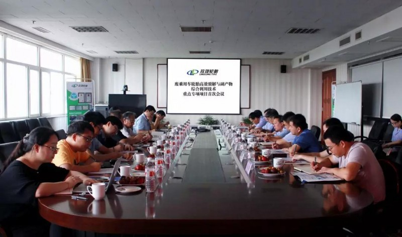 Linglong Tire progressing with recycling, pyrolysis projects
