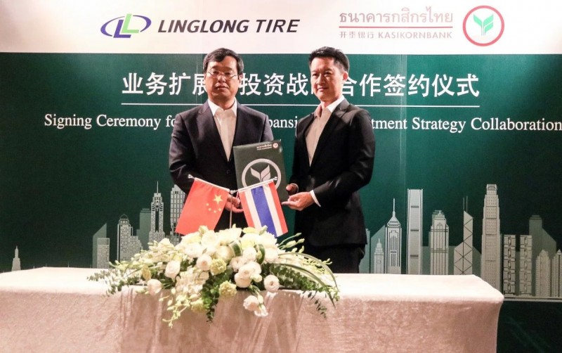 Linglong Tire, Kasikornbank enter collaborative agreement