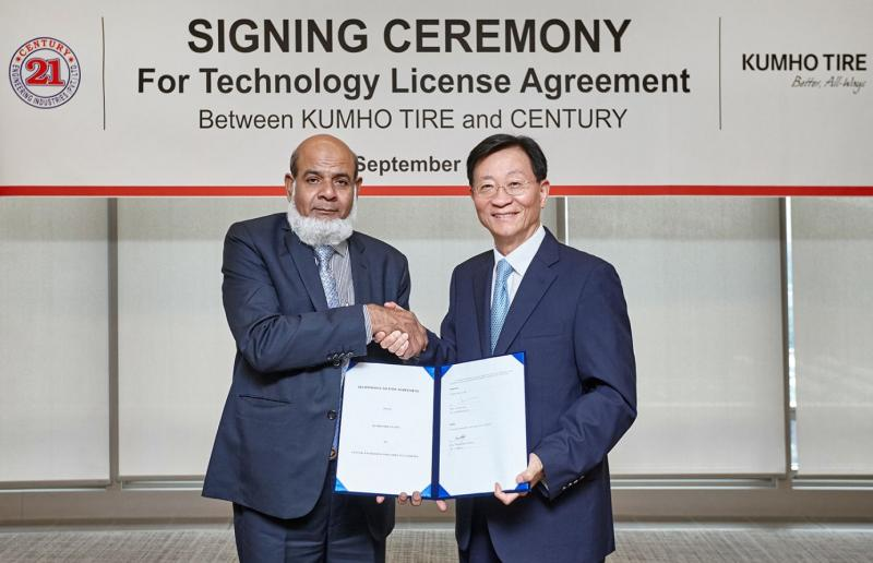 Kumho Tire to aid Pakistani firm's entry into tyre manufacture