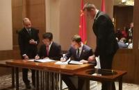 New factory: Linglong Tire signs investment agreement with Serbia