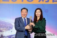 Ning Gaoning gains Fortune CEO Lifetime Achievement Award
