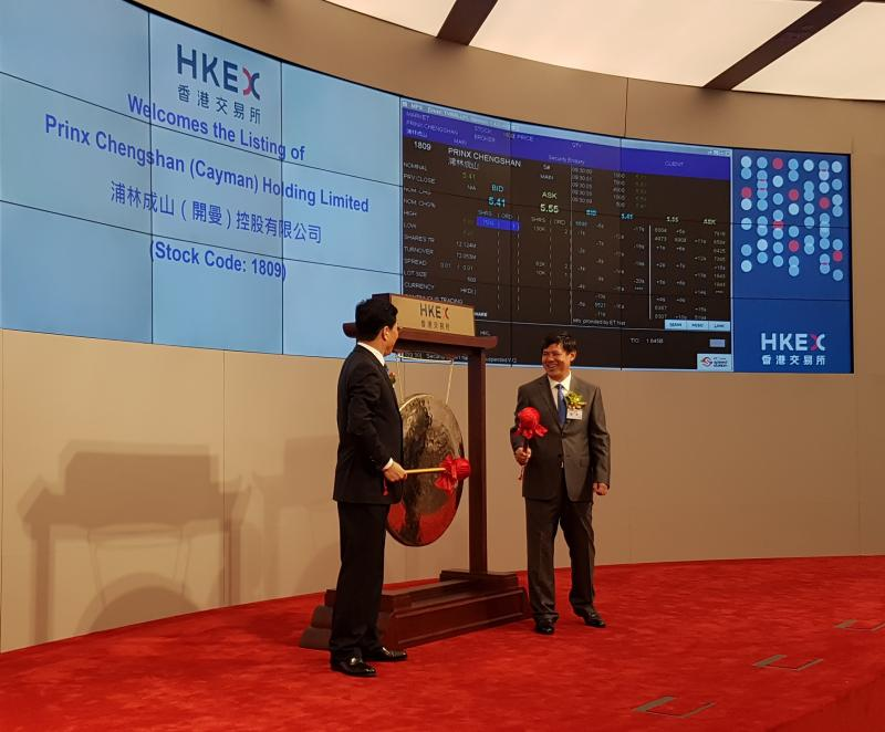 Prinx Chengshan goes live on HKEX