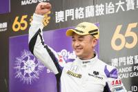 Giti tyres on Lotus Cup Racers at 2018 Macau Grand Prix