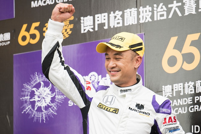 Giti tyres on Lotus Cup Racers at 2018 Macau Grand Prix