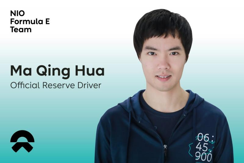 Ma Qing Hua continues as reserve driver for NIO Formula E Team