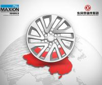 Dongfeng & Maxion Wheels form aluminium wheel JV
