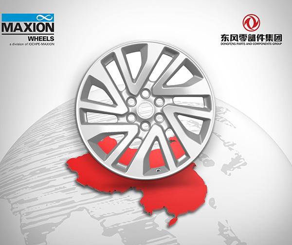 Dongfeng & Maxion Wheels form aluminium wheel JV