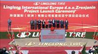 Linglong Tire begins Serbia factory project