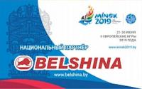 Belshina a European Games partner