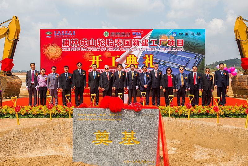 Prinx Chengshan breaks ground on Thailand tyre plant project