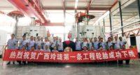 Guangxi Linglong Tire starts earthmover tyre production