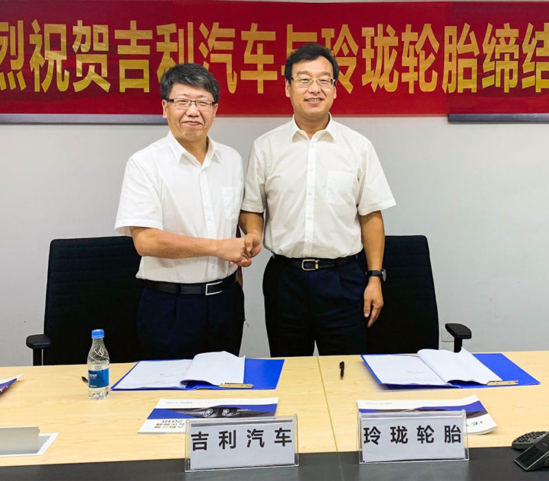 Linglong Tire signs cooperation agreement with Geely