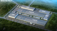 Faster & less wasteful: Prinx Chengshan's Thailand plant