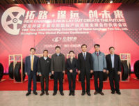 Linglong Hubei TBR tyre plant officially opens