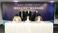 Linglong Tire working with Tencent Cloud, Huazhi Group on digital platform & manufacturing system