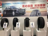 Linglong tyres OE on China's most expensive car
