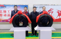 Car tyre production starts at Linglong's new plant