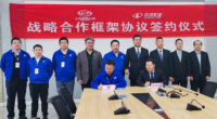 Linglong starts partnership with SGMW
