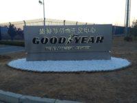 Coronavirus: Goodyear closes facilities in China