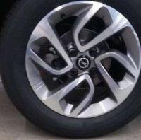 Germans see swastikas in SUV rims
