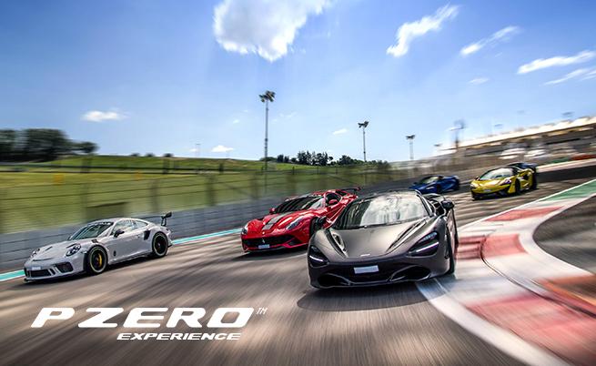 Pirelli P Zero Experience