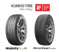 Kumho pair win iF Design Awards