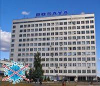 Rosava suspends production until 24 April