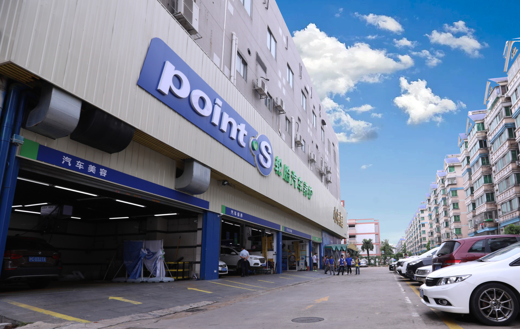 Point S opens China pilot centres in Foshan