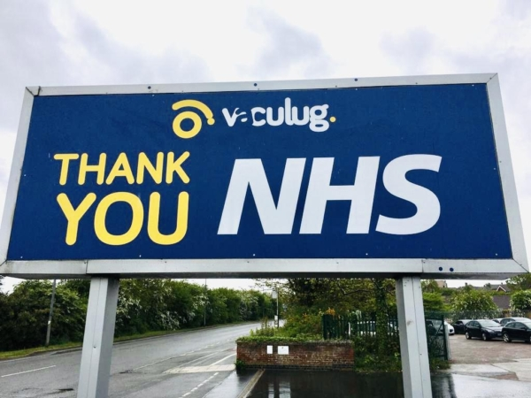As well as helping keeping fleets of commercial vehicles running with their retreads, Vaculug was also quick to show its support for the NHS, with a speedily revamped version of its external signage (Source: Vaculug)