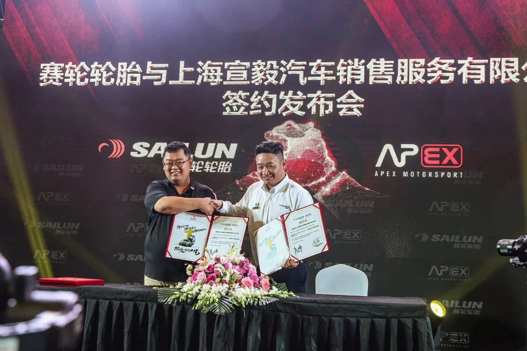 Apex Motorsport gains global sales rights for Sailun motorsport tyres