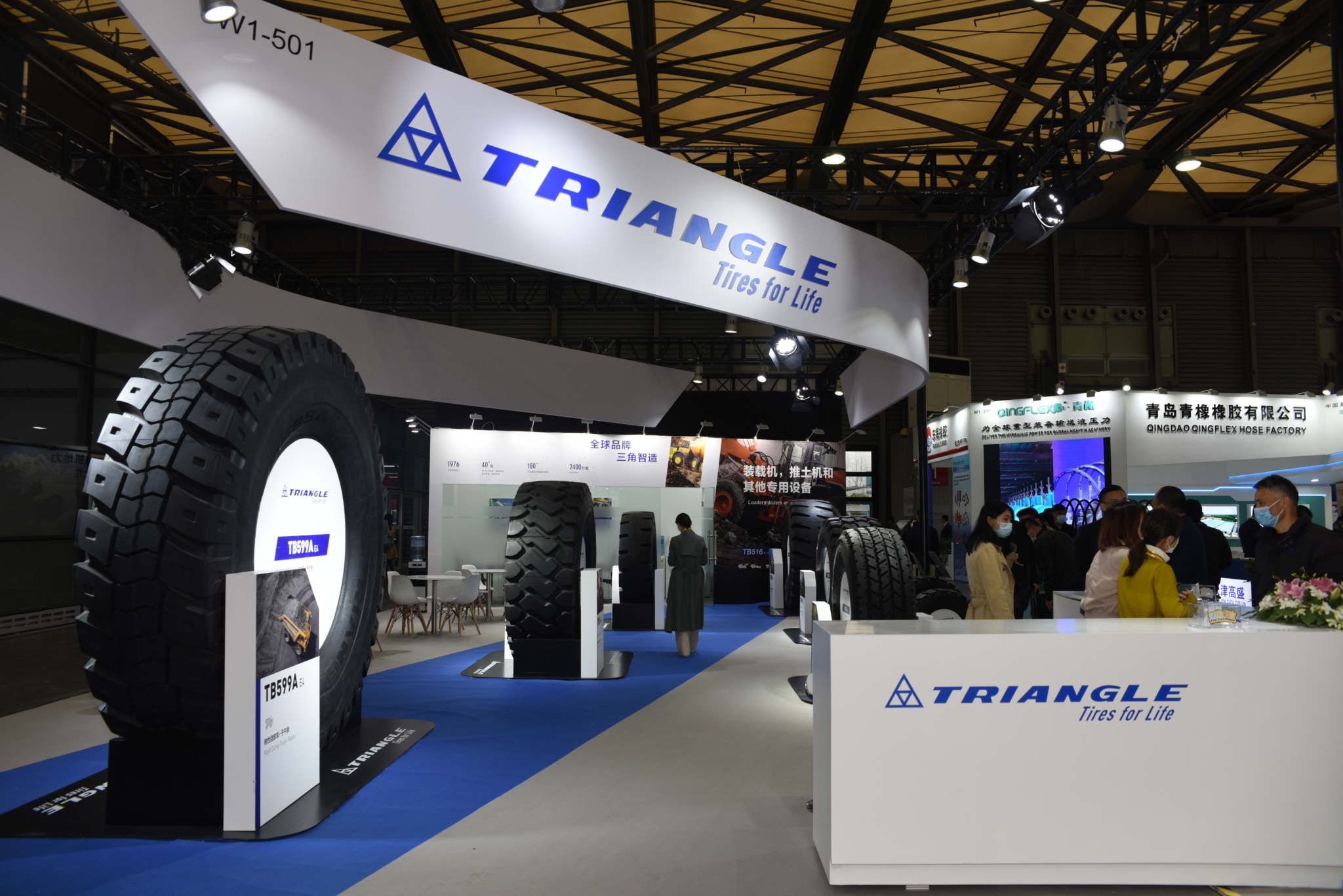Triangle Tyre at Bauma China 2020