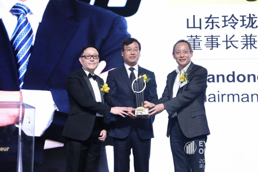 Linglong Tire's Wang Feng an EY Entrepreneur of the Year