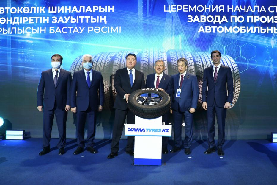 Start of work ceremony at KamaTyresKZ plant