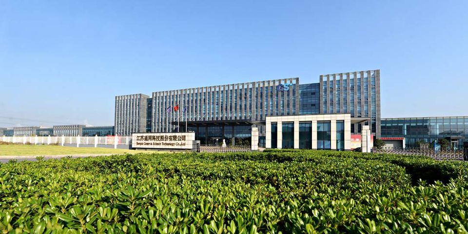 Jiangsu General investing $204 million in Cambodia car tyre factory